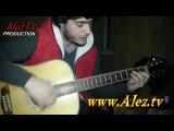 Шамиль Ибрагимов - Я пою для тебя  http://www.alez.tv