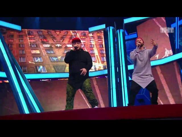 Comedy Баттл: Дуэт Здарова! - День рождения в панельном доме