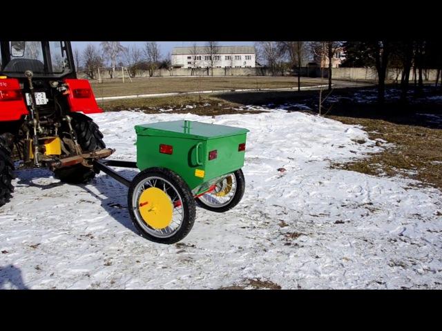 Оригинальная идея: машина для посыпки песком тротуаров. Дубровенский лицей. Сделано руками учащихся.
