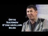 Ortiq Sultonov - O'zini hazillari bilan (Handalak) | Ортик Султонов - Узини Хазиллари билан