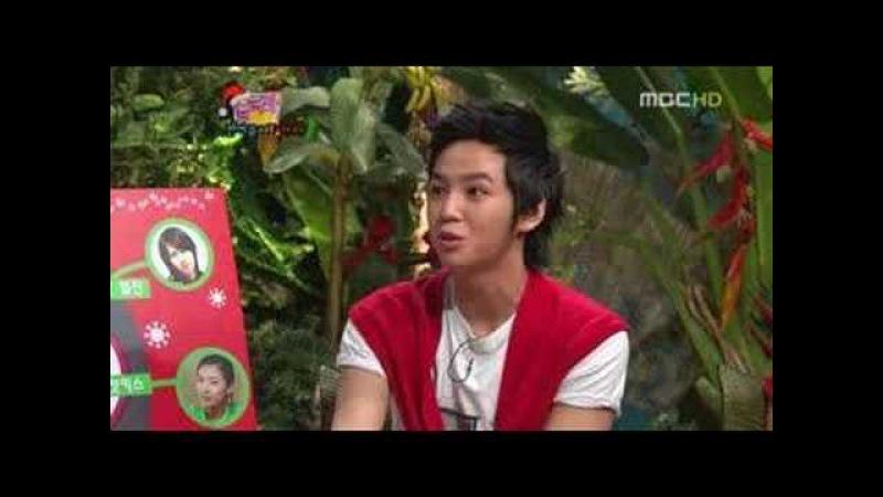 Come to Play Jang Geun Suk Cut (13) [eng subbed]