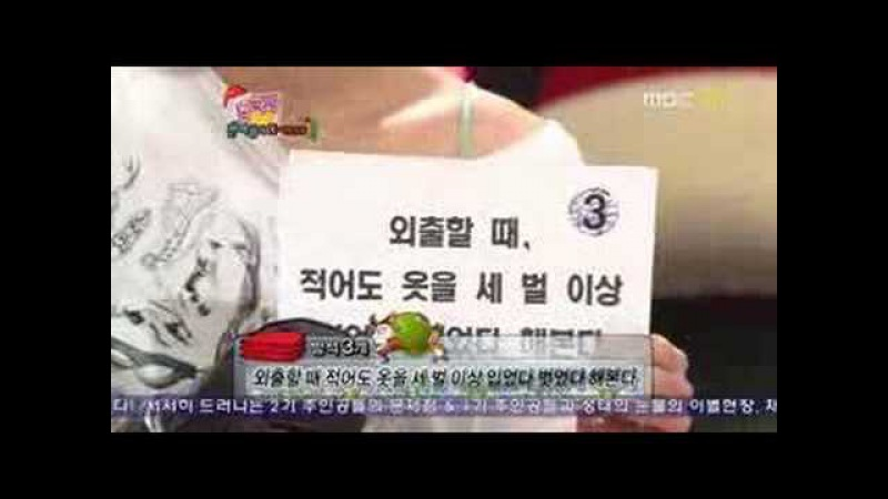 Come to Play Jang Geun Suk Cut (23) [eng subbed]