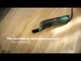 PMF 190 E BOSCH реноватор многофункциональный инструмент