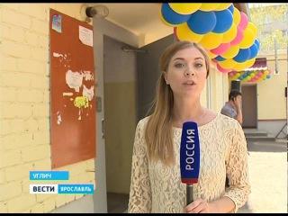 7 врачей из Углича сегодня получили ключи от новых квартир