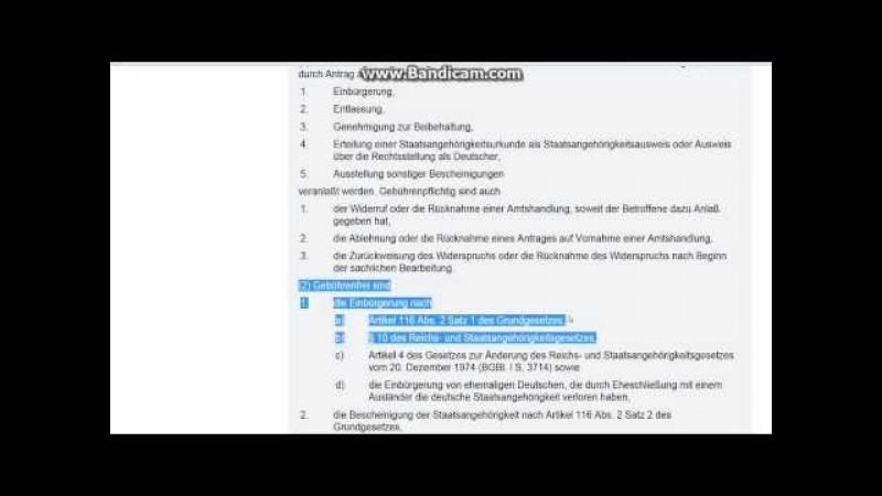 ReichsStaatsangehörigkeit in der BRD Gebührenfrei für Preußen,Bayer usw