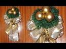 Adorno Navideño para la Puerta de Casa DIY Christmas Decoration to the Door