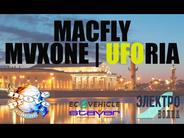 MACFLY x MVXONE(UFORIA)