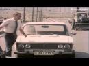 ВАЗ-2106 Жигули, седан из к/ф ТАСС уполномочен заявить... (1984).