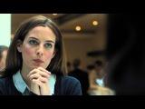 Девушка по вызову   The Girlfriend Experience   Расширенный трейлер