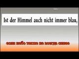 Песни на немецком языке Поет Мирей Матье
