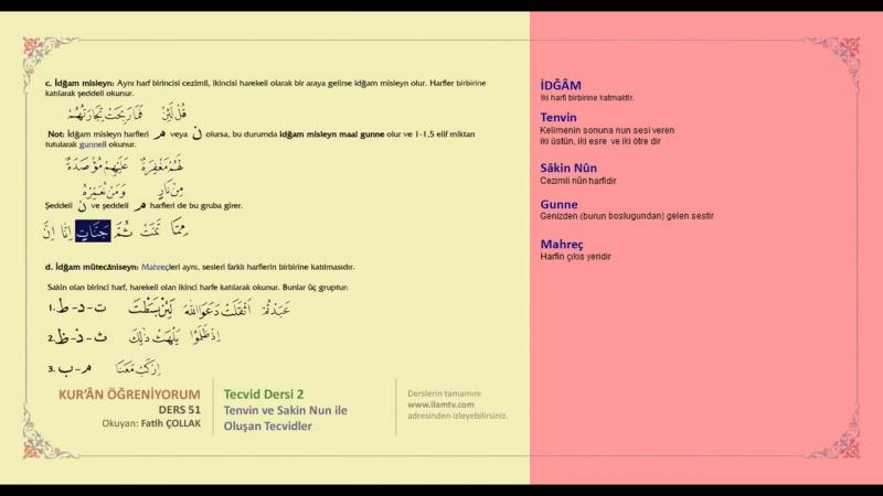 Kuran Öğreniyorum 51 - Tecvid Dersi 2 - Tenvin ve Sakin Nun ile Oluşan Tecvidler (Fatih Çollak)