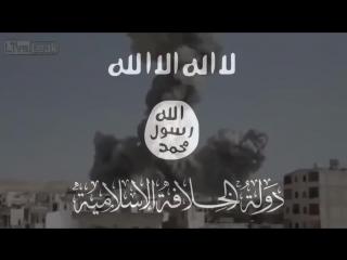 Послание ИГИЛ для егора