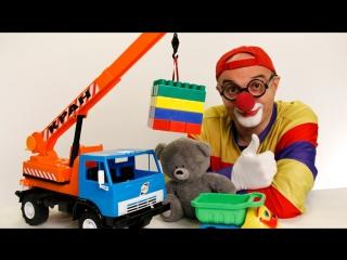 Видео для детей. Клоун Дима и кран. Игры с машинками