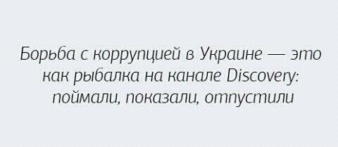 """До случая с Насировым Соломенский суд регулярно заседал по воскресеньям в аналогичных делах, - """"Тексти"""" - Цензор.НЕТ 5446"""