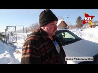 Что толкнуло бизнесмена из Красноярского края пойти на убийство своей семьи?