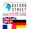Oxford Street - Центр Иностранных Языков
