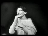 МАРИЯ КАЛЛАС В ГАМБУРГЕ (1959)