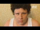 Евгений Кулик - Когда девушка узнала о твоих бывших