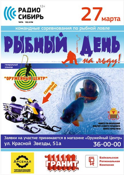 Плей-лист | Радио Сибирь