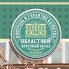 «Государственная аптека» (АО «ОАС»)