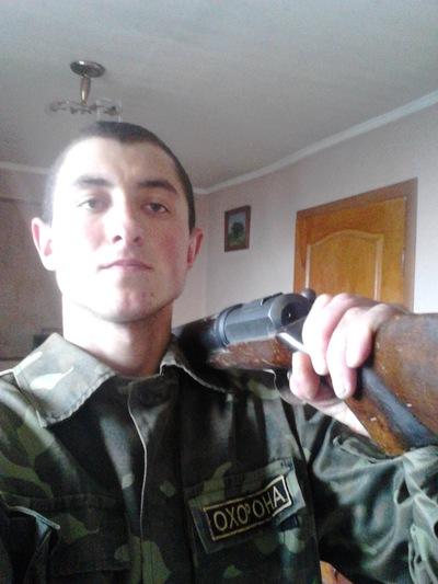 Артём Андриенко