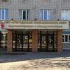 Городская поликлиника №5 г. Новороссийск