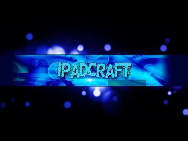 IpadCraft