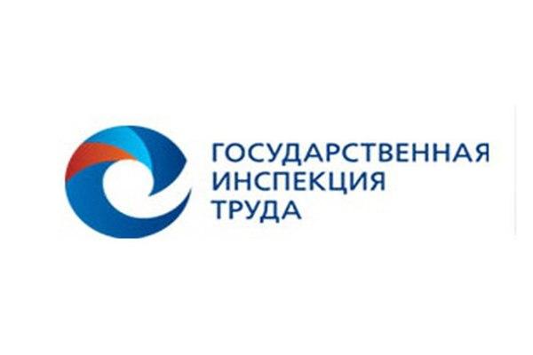 В ОАО Племрепродуктор «Зеленчукский» нарушаются условия труда работников