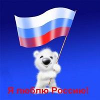 Анкета Григорий Башмаков