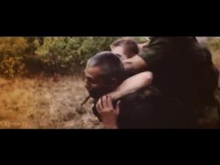 Артём Гришанов - Защитники отечества - Defender of the Fatherland - War in U