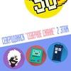 Stuff Universe - geek shop в Северодвинске