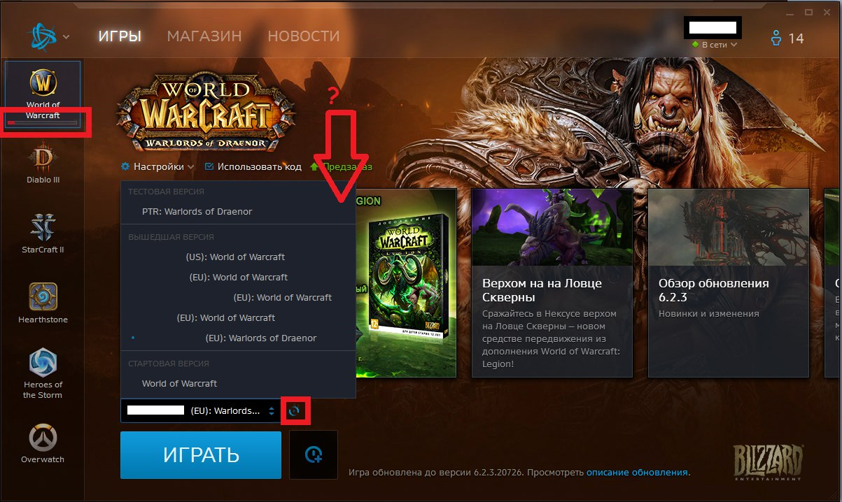 How to download Legion Beta Client? - Page 2
