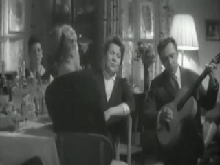 """""""Вальс расстования - 'Вальсок'"""". Из к/ф-а """"Женщины""""  (1966)."""