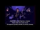 Виктор Цой - Звезда по имени солнце (Lyrics, Текст Песни)