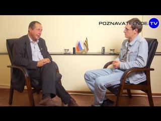 Ключевая точка Сирии (Познавательное ТВ, Андрей Паршев)