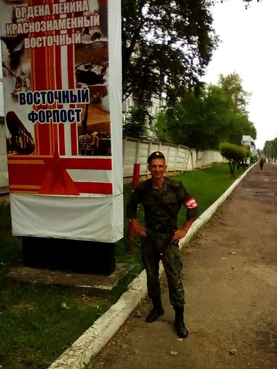 Дмитрий Краснощёков