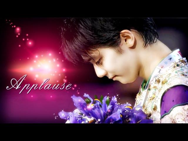 羽生結弦 × Yuzuru Hanyu ~ Applause