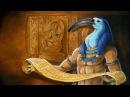Этот древний документ поверг в шок научный мир. Неразгаданные тайны древней мед ...