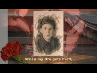 Письмо друга З. Раздолина - памяти пропавшего без вести дяди Б. Гельтмана