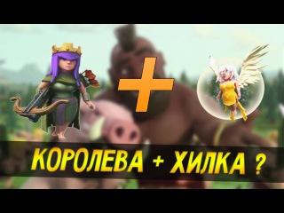 Превью| Сlash of Сlans |Free PSD| [226]