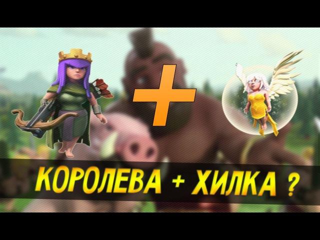 Превью  Сlash of Сlans  Free PSD  [226]