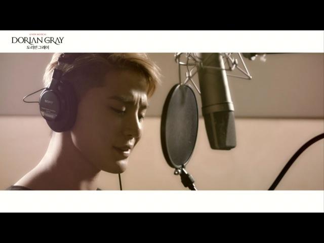2016 뮤지컬 '도리안 그레이 (Dorian Gray)' 뮤직비디오_ '아름답게 멈춰버린 나' 김준수