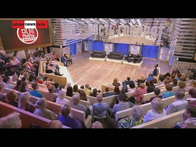 Ток-шоу Малахова упекло школьницу за решётку