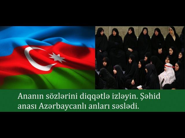 Ananın sözlərini diqqətlə izləyin. Şəhid anası Azərbaycanlı anları səslədi.