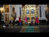 Богородица, Путина прогони! Pussy Riot в Храме