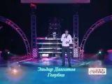 Eldar Dalgatov Эльдар Далгатов Голубка На Русском HD