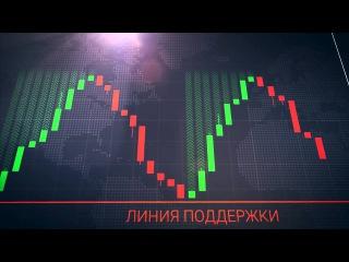 Пробойная стратегия форекс без индикаторов