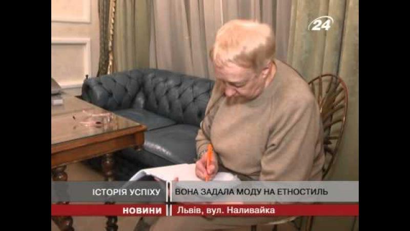 Роксолана Богуцька святкує 15-річчя свого б...