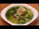 Уха из сома Wels catfish ukha clear Russian fish soup ♡ English subtitles