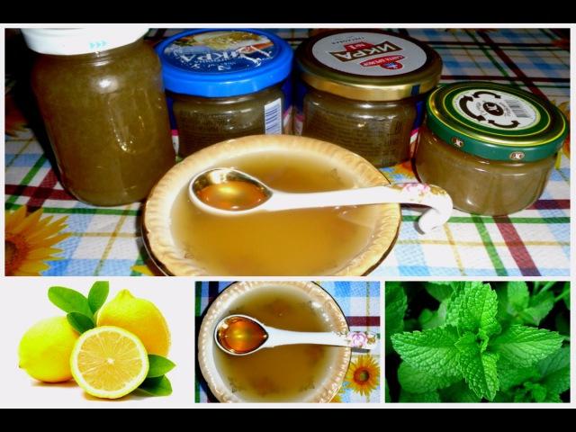 Варенье из мяты с лимоном
